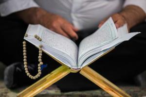 مراسم اختتامیه چهل و یکمین دوره مسابقات قرآن کریم اوقاف قم برگزار شد