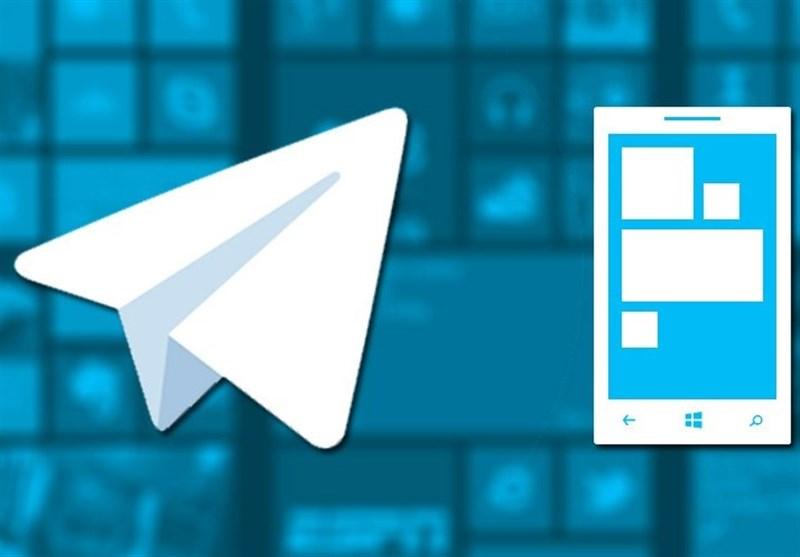 کوتاهی دولت در کاهش دسترسی به تلگرام؛ فعالیت هاتگرام و تلگرام طلایی با فیلترشکنهای دولتی