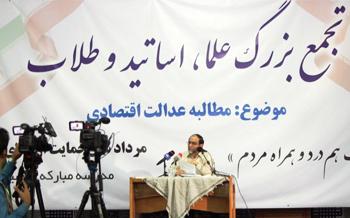 سخنان استاد حسن رحیمپور ازغدی در مدرسه فیضیه قم