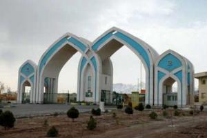 همایش آشنایی با خدمات صندوق ضمانت صادرات ایران برگزار شد