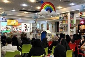 جشنواره کتابخوانی رضوی در مجموعه بزرگ دنیای کتاب قم برگزار شد