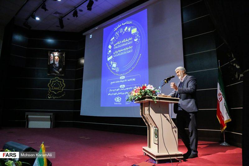اختتامیه نمایشگاه الکامپ و جشنوراه سفر ه ایرانی