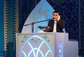 حضور نخبگان قرآنی ۵۲ کشور در سومین دوره مسابقات بینالمللی قرآن