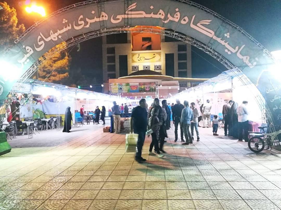 نمایشگاه فرهنگی، هنری، ورزشی شبهای فیروزهای افتتاح میشود