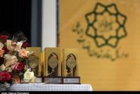 ۱۰۳۱ نفر در پانزدهمین جشنواره قرآن و عترت دانشگاه جامع علمی کاربردی شرکت کردند