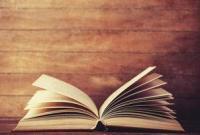 آیا نظارت ارشاد جلوی گرانشدن کتاب را میگیرد؟