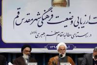 هشدار حجت الاسلام محمدی عراقی نسبت به خطراتی که قم را تهدید میکند