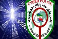 بدافزارها می توانند اطلاعات شخصی کاربران را سرقت کنند