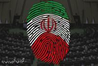 اعلام موجودیت ائتلاف بزرگ نیروهای انقلاب اسلامی قم