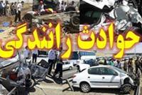 تصادفات اتوبان قم – تهران ۱۱ مجروح برجای گذاشت
