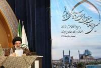 بیانیه پایانی نهمین اجلاسیه منطقهای جامعه مدرسین حوزه علمیه قم