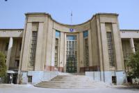 سمینار آموزشی تشخیص و درمان بیماری «ام اس» در دانشگاه علوم پزشکی تهران برگزار میشود