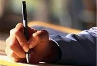 ۳۵۰ مقاله به همایش دیدگاههای علوم قرآنی آیتالله فاضل لنکرانی ارسال شد