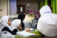 ثبتنام آزمون صلاحیت حرفهای پرستاران از اول دی ماه آغاز میشود