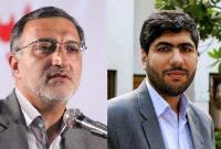 بیانیه مجمع هم افزایی جوانان انقلابی در معرفی کاندیدای اصلح