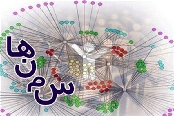 فراخوان مجمع سازمان های مردم نهاد استان قم