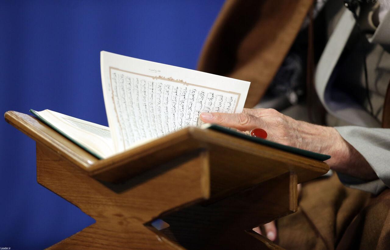 مسابقه پیامکی رمضان با قرآن برگزار میشود