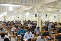 حوزه علمیه مشکات علی بن موسی الرضا(ع) برای سال تحصیلی جدید دانشجو پذیرش میکند