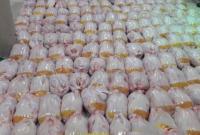 ذخیره سازی روزانه ۱۰ تن مرغ در قم