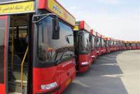 ۱۳۰ میلیارد تومان اعتبار برای نوسازی ناوگان اتوبوسرانی قم پیشبینی میشود