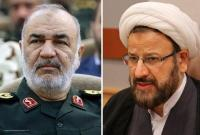 پیام تبریک رئیس دفتر تبلیغات اسلامی به سردار سلامی