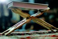 سه عمل آرام بخش و امید آفرین در قرآن