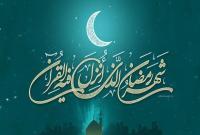 کدام ادعیه در ماه مبارک رمضان از اهمیت بیشتری برخوردار هستند؟