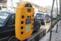 پارکومترهای هوشمند در خیابانهای قم نصب میشود