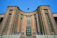 شرایط مصاحبه کاردانی به کارشناسی فوریتهای پزشکی در دانشگاه علوم پزشکی تهران تغییر کرد