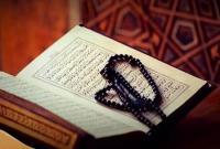 مسابقه قرآنی «پرتو نور» ویژه طلاب و مبلغان دینی برگزار می شود
