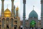 افزایش زائران آستان مقدس فاطمی (س) و مسجد جمکران