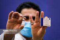 واکسیناسیون کرونا در قم آغاز شد