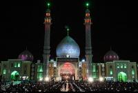 مراسم احیای نیمه شعبان در مسجد مقدس جمکران برگزار میشود