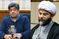حجتالاسلام قمی، در گذشت محمد ابوالحسنی را تسلیت گفت