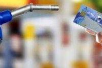 تعزیر ۴.۳ میلیارد ریالی سرانجام سوء استفاده از کارتهای هوشمند سوخت