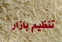 تخصیص سهمیه ۱۱۷۲ تنی برنج، شکر و گوشت ماه رمضان به قم/قیمت زولبیا و بامیه مشخص شد