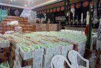 توزیع ۱۵۰۰۰ بسته معیشتی به همت هیئات مذهبی قم