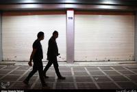 وعدههای بیسرانجام مسئولان در شرایط کرونایی/ وعدههای دولت به اصناف محقق نشد