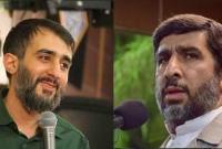 مولودیخوانی سلحشور و پویانفر در تهران و قم