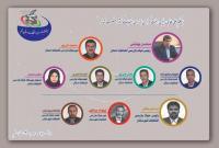 رئیس و اعضای هیات بازرسی انتخابات استان قم منصوب شدند