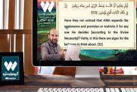 نخستین محصول قرآنی مدوّن در حوزه آموزش گرامر ارایه شد