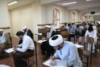 مهلت ثبتنام در آزمون دکتری دانشگاه معارف اسلامی تمدید شد