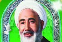 «آیت الله مروج» عالمی مجتهد و فقیهی والامقام