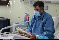 بیماری کرونا همچنان در قم جولان میدهد/ شهروندان رعایت پروتکلهای بهداشتی را مورد تأکید قرار دهند