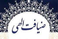 فعالیت ۳۸ مبلغ در طرح ضیافت الهی مازندران