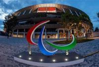 طلای قم در پارالمپیک قطعی است