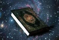 افزایش سطح کیفی مسابقات قرآن در قم