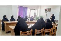 کارگاه مهارتهای زندگی با موضوع «مهارت خودآگاهی» برگزار شد